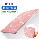 Air2 Ipad6 Silicone Tablet All Inclusive Ipad Leather Cover Protective Case Oem Cheap On China