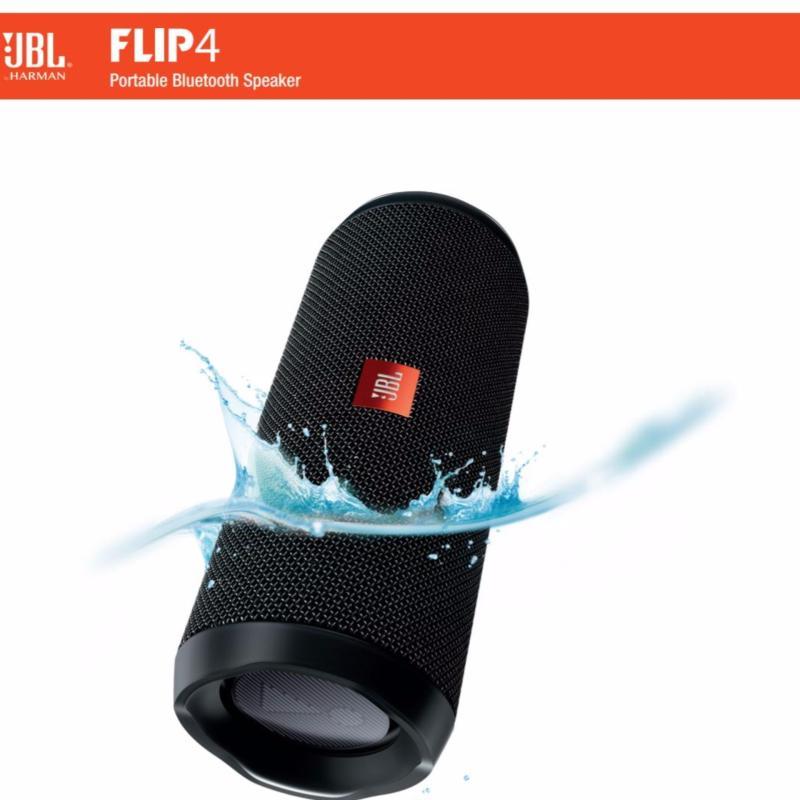 JBL Flip 4 Splashproof Portable Bluetooth Speaker (BLACK) Singapore