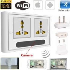 Jdm Mini 1080P Wifi Hd Spy Dvr Hidden Camera Wireless Wall Socket Video Recorder Cam Intl In Stock