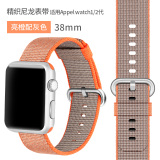 John North Apple Watch Watch Strap Iwatch2 Fineknit Nylon Watch With 38 42Mm Compare Prices