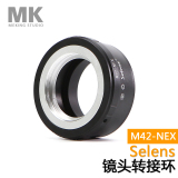 Price Compare Joy M42 Nex M42 Device Body Lens Adapter Ring