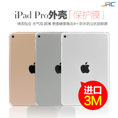 Sale Jrc Apple Ipad New Style Back Film Protector Protector Jrc Cheap