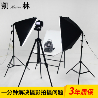 Brand New Kai Lin Photography Studio Fill Light Lamp Camera Soft Light Box Taobao Products Shoot Props Suit Small Portable Equipment
