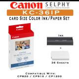 Kc 36Ip Canon Selphy Compact Photo Printer Card Size Color Ink Paper Set Shopping