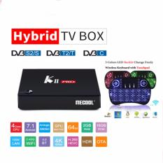 Buy Kii Pro Box Dvb T2 Dvb S2 Android 7 1 Amlogic S905D 2G 16G 802 11Ac Wifi Lan I8 Backlit Cheap On China