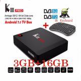 Top Rated Kiii Pro 3Gb 16Gb S912 Dvb S2 T2 Android 7 1 4K Smart Tv Box K3 Pro I8 Backlit Intl