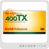 Sale Kodak 400Tx Tri X 400 Degrees 120 Professional Black And White Film Black And White Negative Film 2019 11 Kodak