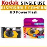 Low Price Kodak Power Flash Single Use Disposable Camera