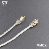 Discount Kz Mmcx Silver Plating Cable Upgraded Cable Replacement Cable Use For Shure Se215 Se425 Se535 Se846 Intl