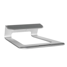 Retail Price Laptop Cooling Stand Aluminum Alloy Support Ergonomic Support 18 Degrees Silvery Intl