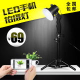 Review Small Led Photostudio And Soft Light Set Oem On China