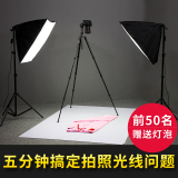 Sale Box Taobao Photo Shoot Photoshoot Photography Light Photography Studio Oem Branded