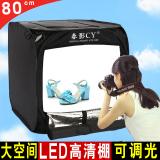 Sale Soft Box 80Cm Oem Branded