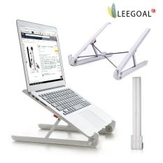 Leegoal Portable Laptop Desk Stand Foldable Ventilated Suitable For 11 15.6  Inch   Intl