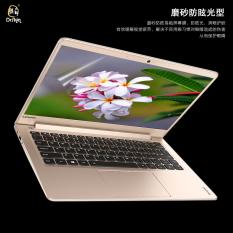 Lenovo 710 S/air13 small new notebook computer Protector
