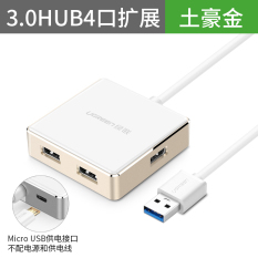 Buy Lenovo 710 S Usb3 Air13Pro Small Trending Super Pole Bense O Hub Adapter Oem Original