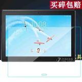 Lenovo Tab 4 10 Plus Flat Steel Film Tb X704F N Film Protective Film Hd Anti Fingerprint Free Shipping