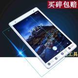 Best Price Lenovo Tab 4 8 Plus Wifi Version Of Flat Steel Film Lte Version Film Tb 8704F N Protective Film