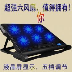Lenovo (ThinkPad) Light Series E470c14/15.6 Inch Laptop Radiator Table Holder