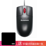Sale Lenovo Think Pad Usb Wired Optical Mouse Notebook Desktop Computer Office Big Mouse 0B47083 Oem On China