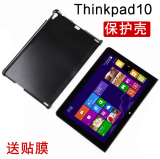 Buy Lenovo Cover Bottom Shell Cover Protective Case On China