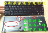 Discount Lenovo Y400N Y410 Y410P Y400 Y430P With Backlight Red Backlit Keyboard Laptop Keyboard Oem On China