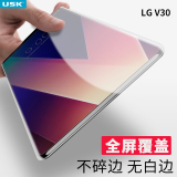 Discounted Lg V30 3D Full Screen Cover Ultra Clear Curved Surface Glass Protector Film
