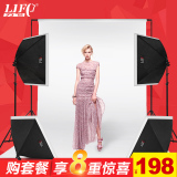 Lif Set Of 4 Single Light Softbox Fill In Light Set Best Buy