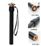 Where To Shop For Qingzhuangshidai Aluminium Alloy Tripod With Long Central Column