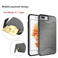 Shop For Line Pattern Case For Apple Iphone 7 Plus 5 5 Luxury Back Case Cover For Iphone 7Plus Phone Case With Card Slot And Kickstand Function Intl