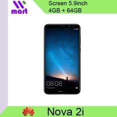 Get Cheap Local Huawei Nova 2I