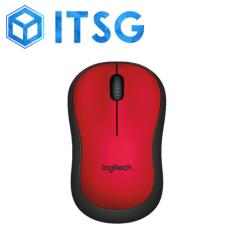 How To Get Logitech M221 Slient Wireless Mouse Red 3Y