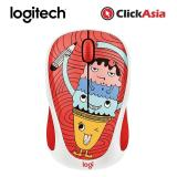 Get Cheap Logitech M238 Doodle Collection Wireless Mouse Triple Scoop 910 005059