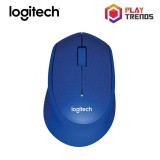 Lowest Price Logitech M331 Silent Plus Blue 910 004915