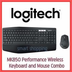 Logitech MK850 Keyboard Mouse Combo perfomance 920-008233 MK 850 100% Brand New