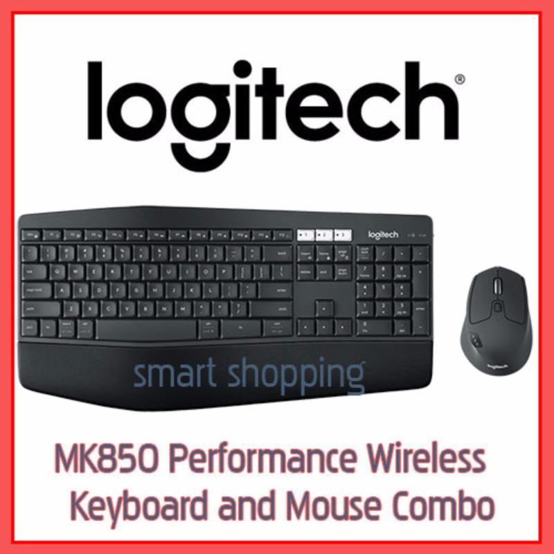 Logitech MK850 Keyboard Mouse Combo perfomance 920-008233 MK 850 100% Brand New Singapore