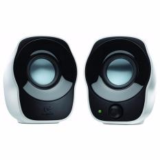 How To Get Logitech Z120 Compact Stereo Usb Powered Speakers