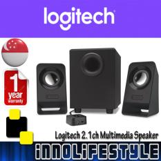 Logitech Z213 2.1ch Multimedia Speaker with Subwoofer