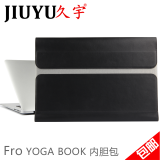 Buy Long Yu Lenovo Yoga Book Protective Sleeve Holster Two One Tablet Computer Bag 10 1 Inch Liner Bag Oem Original
