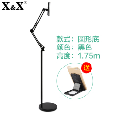 Shop For Lr Mobile Phone Bracket Bedside Tablet Computer Shaking Sound Floor Ipad Air2 Live Artifact Creative Universal Clip
