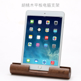 Sale Lr Tablet Stand Bedside Desktop Multi Function Ipad Oem