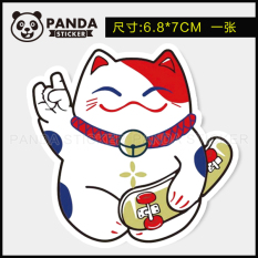 Lucky Cat stickers tide brand stickers travel box stickers laptop stickers cartoon stickers waterproof 3M stickers