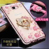 Sale Luxury Rhinestone Phone Case Cover Finger Rotated Ring Holder Stand Tpu For Samsung Galaxy On5 Sm G5700 G5510 G5520 2016 5 Inch Case Multicolor 1 Intl