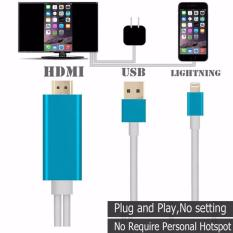 Discounted Lyball Plug Play 2M 1080P Plug Lightning 8Pin To Hdmi Hdtv Av Tv Cable Adapter Mhl Connection For Iphone 5 6 6S 6Plus 6S 7 Plus Se Ipad No Need Setting Blue Intl