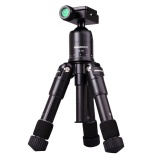 Who Sells M225 Mini Tripod With Ball Head Portable Folding Aluminum Alloy Tripod For Digital Cameras Camcorder And Mini Projector Black By Wangwang Store Intl