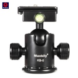 Buy Manbily Kb Professional Tripod Head Camera Ball Head Panoramic Head Sliding Rail Head With 2 Built In Spirit Levels Aluminum Alloy Max Load Capacity 15Kg Black Intl Online Singapore