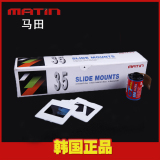 Low Price Matin 35Mm Multi Color Piece Clip Slide Piece