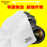 Review Matin Lens Cloth Superfine Fiber Slr Camera Lens Jade Cleaning Wipe Mirror Cloth Screen Dust M 6312 China