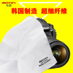 Recent Matin Lens Cloth Superfine Fiber Slr Camera Lens Jade Cleaning Wipe Mirror Cloth Screen Dust M 6312
