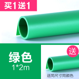 Discount Matte Pvc Background Plate Taobao Photography Camera Background Cloth Anchor Background Paper Reflection Plate Studio Props Equipment